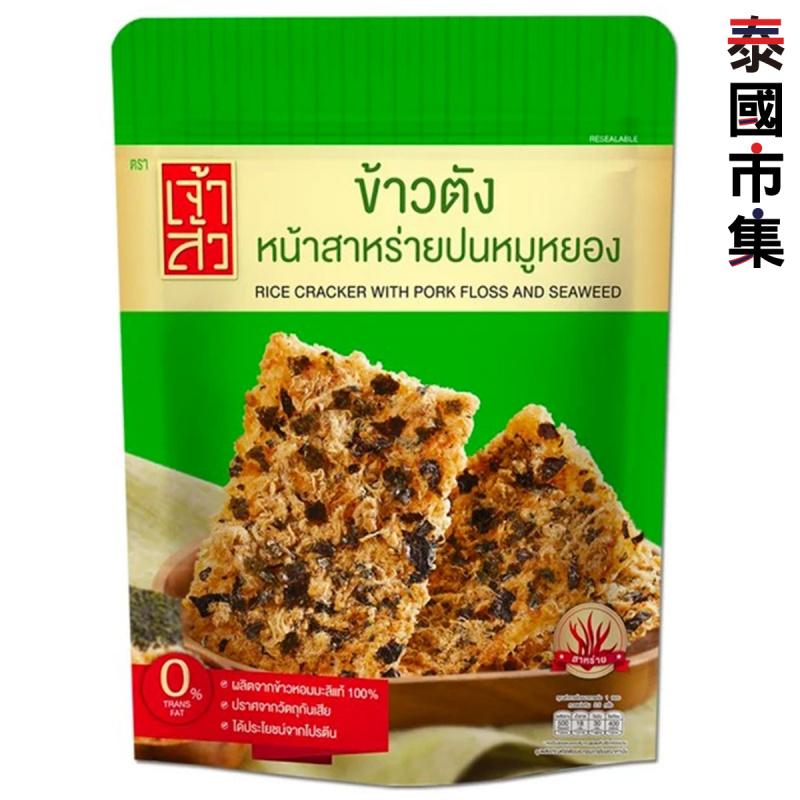 泰國 座山 紫菜肉鬆飯焦乾 90g【市集世界 - 泰國市集】