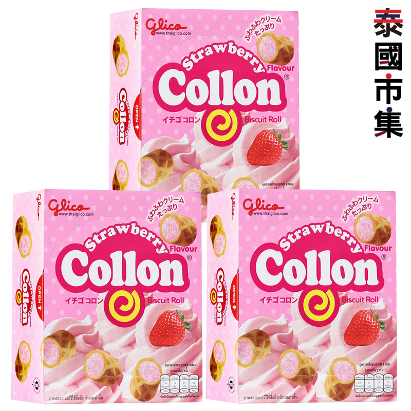 泰國版 固力果 Collon 香濃草莓士多啤梨小蛋卷 46g (3件裝)【市集世界 – 泰國市集】