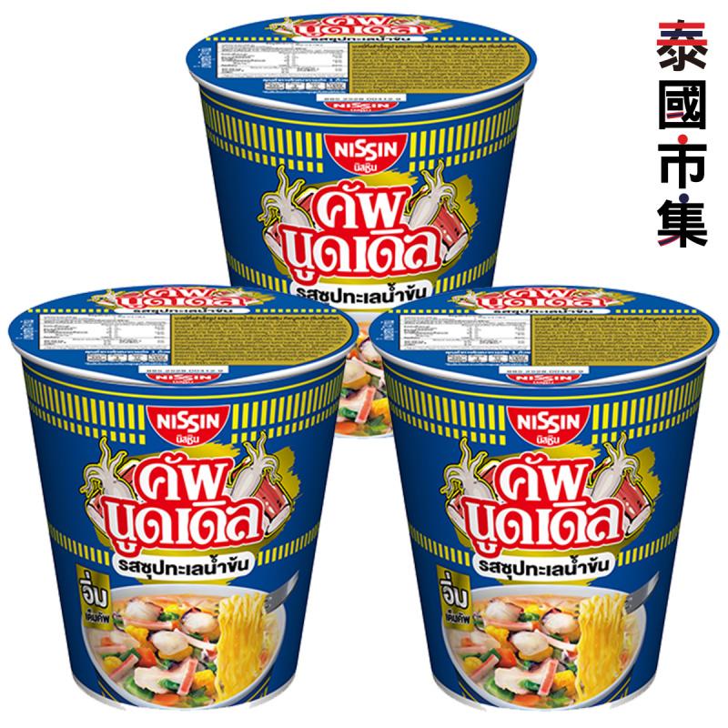 泰國版 日清 杯麵 忌廉海鮮湯味 74g (3件裝)【市集世界 - 泰國市集】
