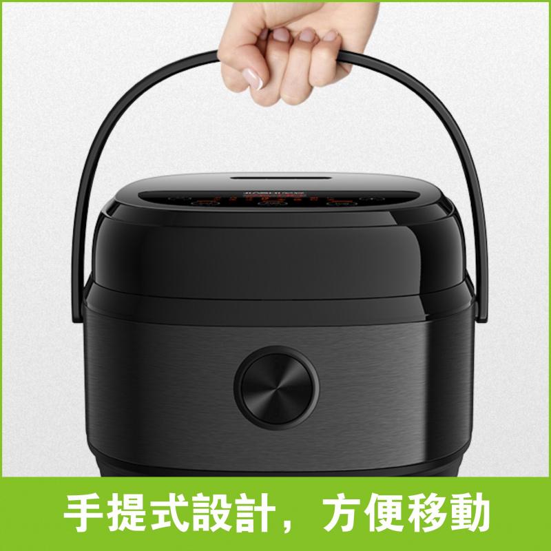 HOME@dd® 智能多功能球釜電飯煲 (3L)