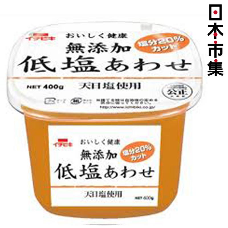 日本 イチビキ 無添加 日本國產 低塩味噌 400g【市集世界 - 日本市集】