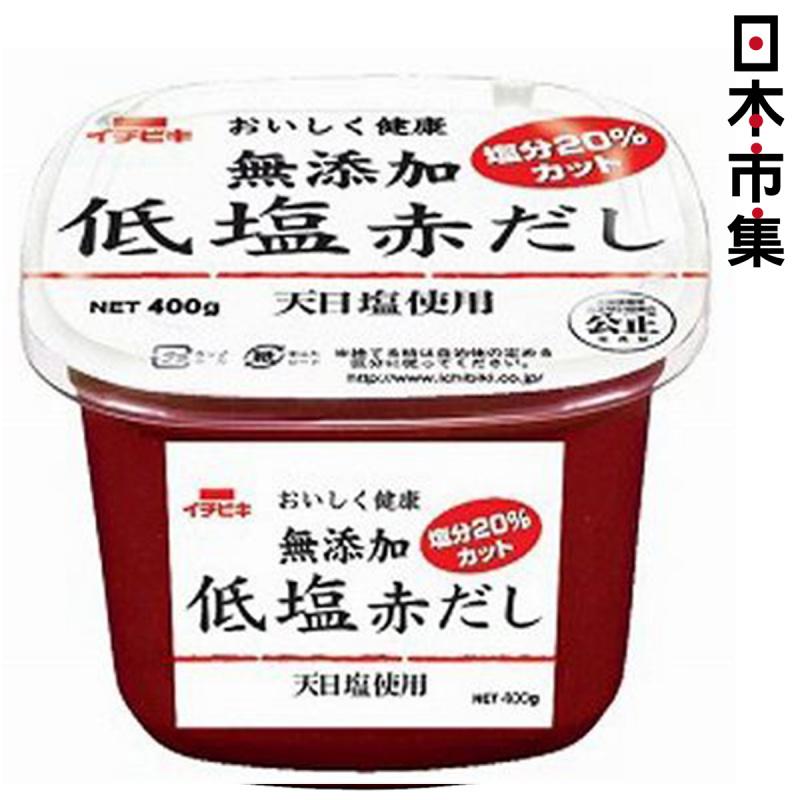 日本 イチビキ 無添加 日本國產 低塩赤味噌 400g【市集世界 - 日本市集】