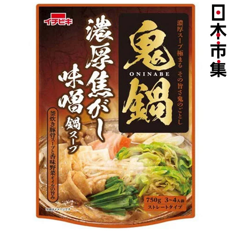日本 イチビキ 火鍋湯底包 鬼鍋豬骨野菜濃燒味噌 750g【市集世界 - 日本市集】