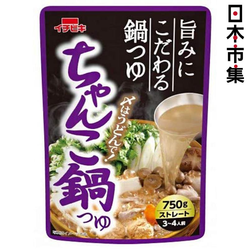 日本 イチビキ 火鍋湯底包 相撲火鍋走地雞海帶醬油 750g【市集世界 - 日本市集】