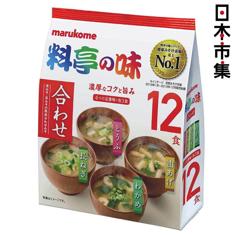 日本 マルコメ 即食 4款味噌湯 超值裝 (12包入)【市集世界 - 日本市集】