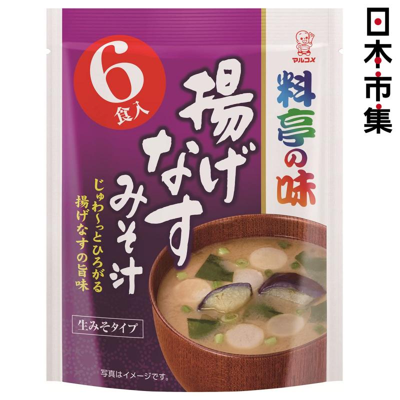 日本 マルコメ 即食 香煎茄子 豪華味噌湯 (6食入)【市集世界 - 日本市集】