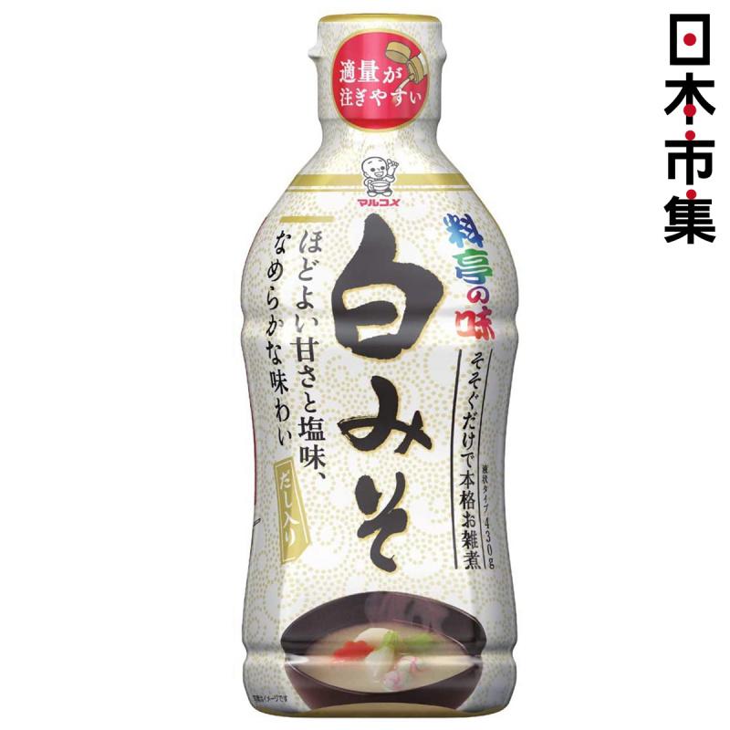 日本 マルコメ 料亭の味 即溶忌廉 白味噌菜餚汁 430g【市集世界 - 日本市集】