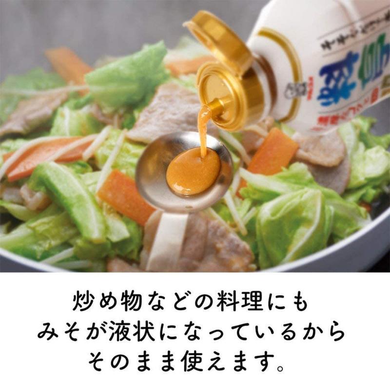 日本 マルコメ 料亭の味 即溶減鹽 味噌菜餚汁 430g【市集世界 - 日本市集】