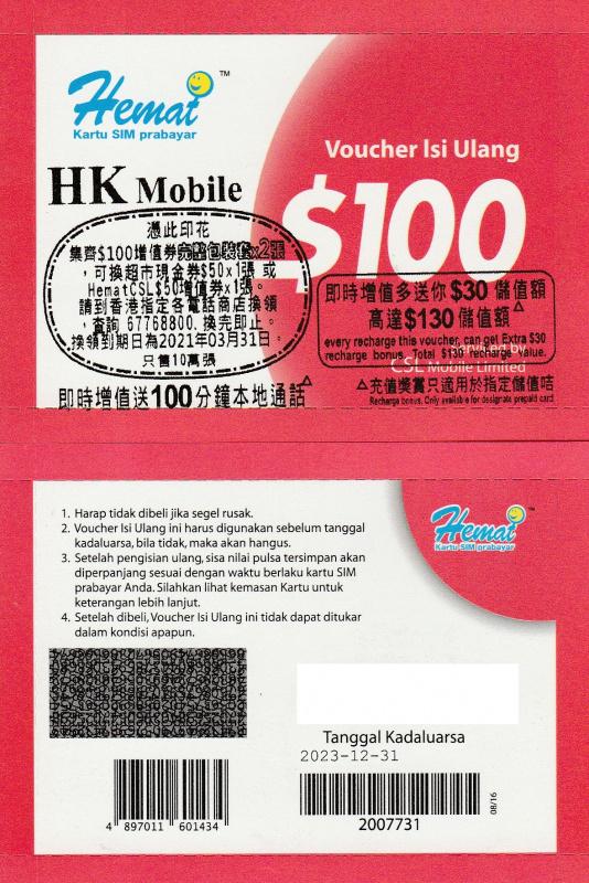HK Mobile Hemat 增值卷 $100 (即時增值多送你$30儲值額)  可經Whapsapp 發Key