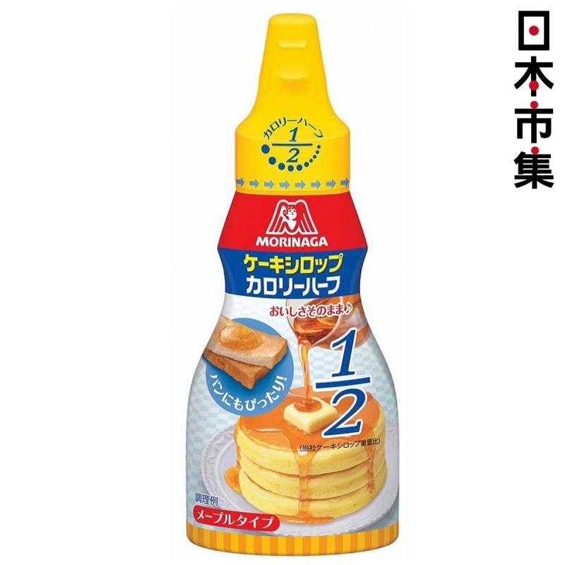 日版 森永 班戟熱香餅 二分一卡路里糖漿 140g【市集世界 - 日本市集】