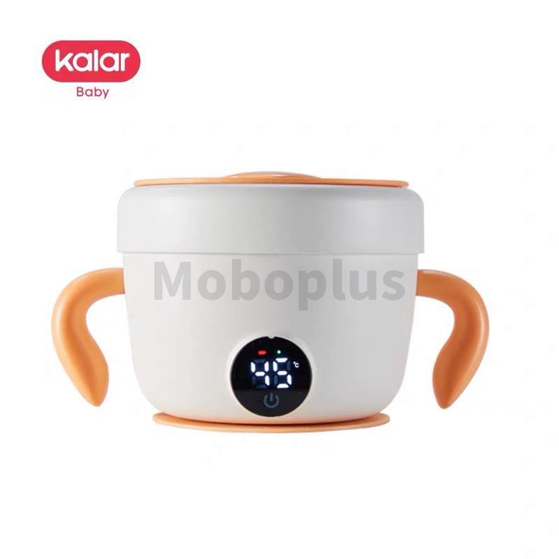 Kalar 45℃免注水智能恆溫碗 2-5天發貨