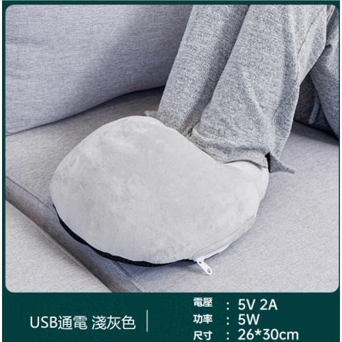 USB暖腳神器