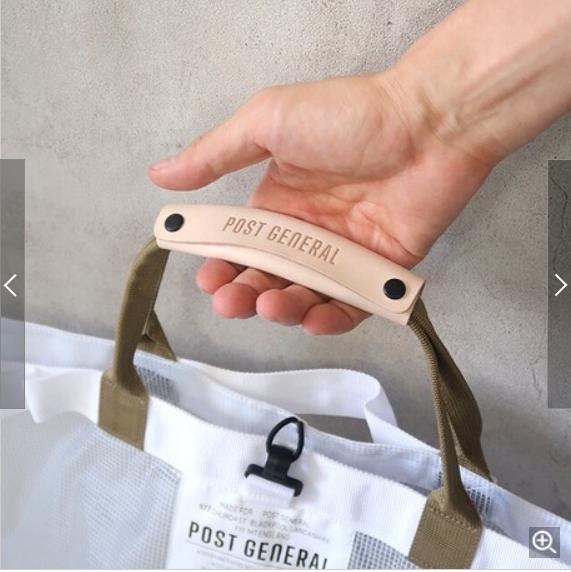 現貨 (黑色 杏色 各有一個) - 日本制 - [POST GENERAL]皮革手柄套 - 日本製造 3種顏色