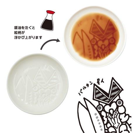 日本進口 - 超人醬油碟3件套裝 (聖誕禮物 交換禮物 ) 獨家熱賣福袋