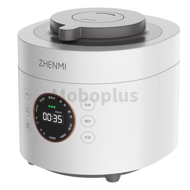 Zhenmi 臻米 2in1多功能飯煲壓力鍋 4L 3-5天發貨