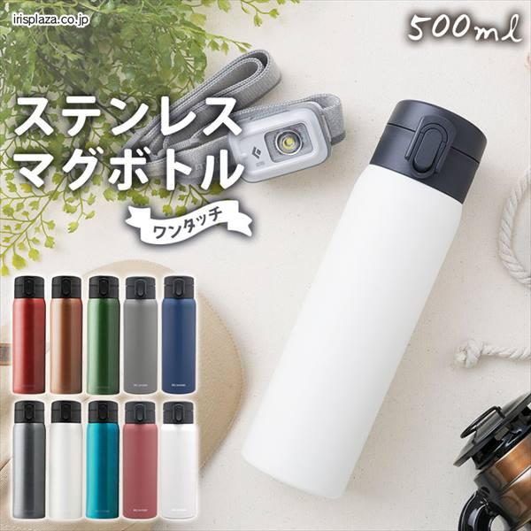 日本直送 IRIS OHYAMA SB-O500 保冷保暖水壺 500ml (藍,白2色)