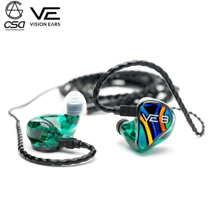 """[香港行貨] Vision Ears VE8 """"Signature Design"""" Universal Fit 公模版"""