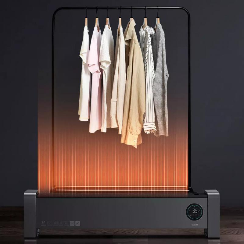 Viomi 雲米 互聯網加濕踢腳線電暖器Pro2 2-5天發貨