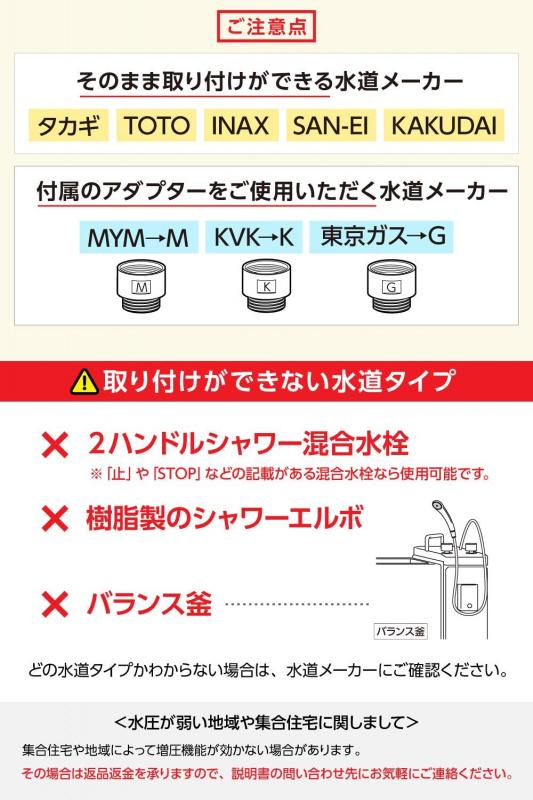 【日本製造】 日丸屋製作所 淋浴噴頭 節水 高水壓 去除氯 淨水 增壓 止水按鈕 角度調整 帶介面卡 國際標準G1/2 年保修】