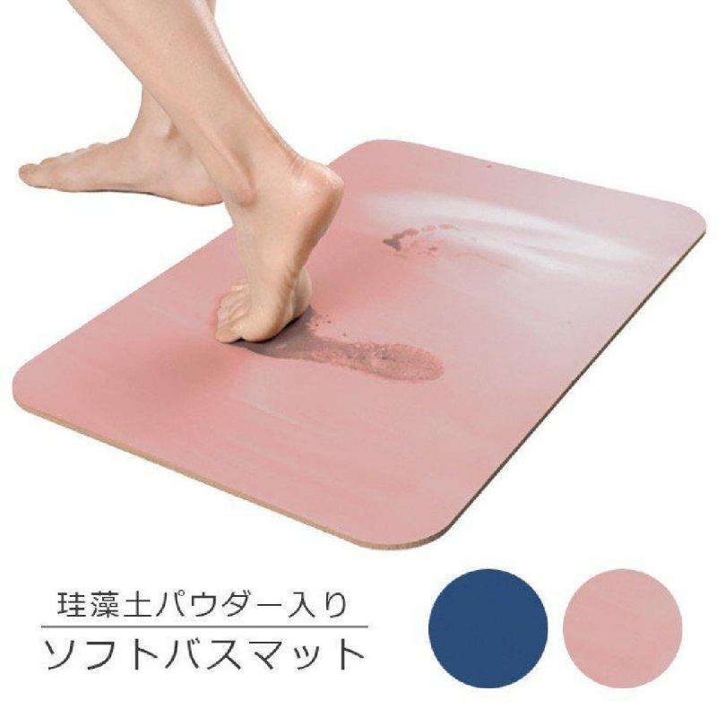 台灣製 FIST 軟式珪藻土吸水地墊 (60cm x 40cm x 0.5cm)