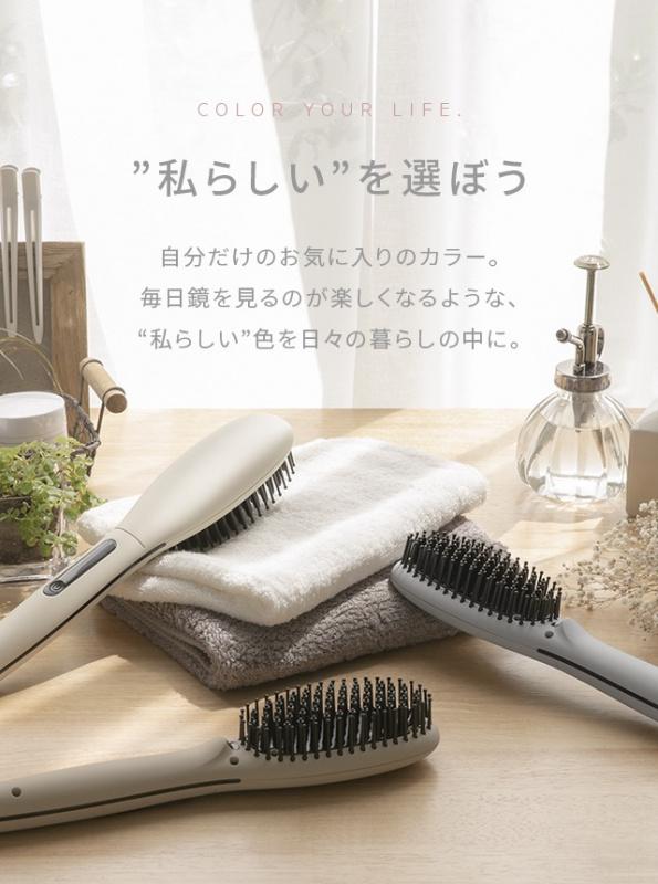 日本 MODERN DECO BDHB01-IG 離子美髮造型電熱梳