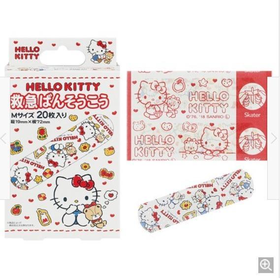 日本進口 -救急絆創膏 兒童 膠布 創可貼【HELLO KITTY】