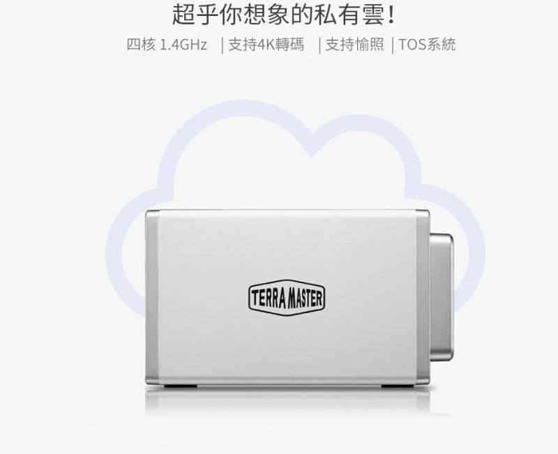 Apple iPhone 12 Pro Max 256GB + Terra Master F2-210 NAS 套裝
