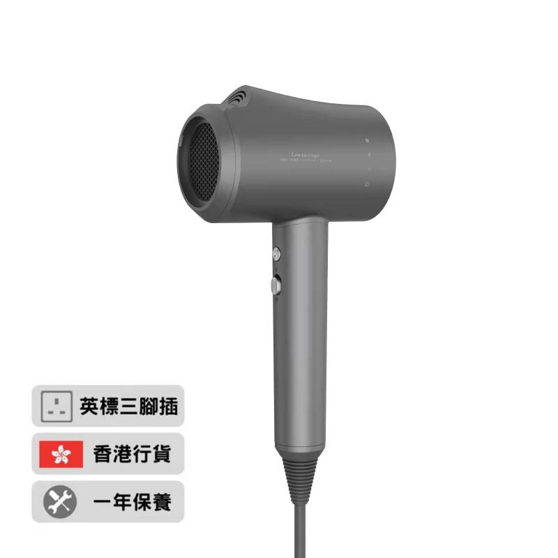 【2020最新型號】日本Lowra Rouge 水潤雙負離子電風筒 CL-301 2-5天發貨