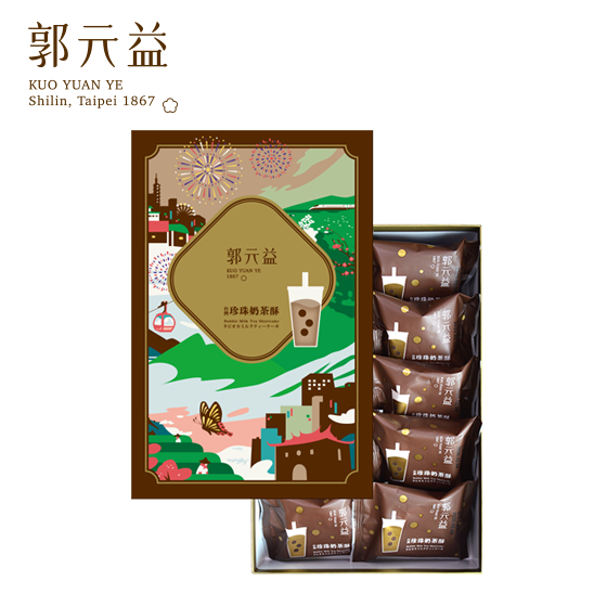 郭元益 - 珍珠奶茶酥 [10入/盒]