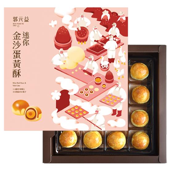 郭元益 - 迷你⾦沙蛋⿈酥 [16入/盒]