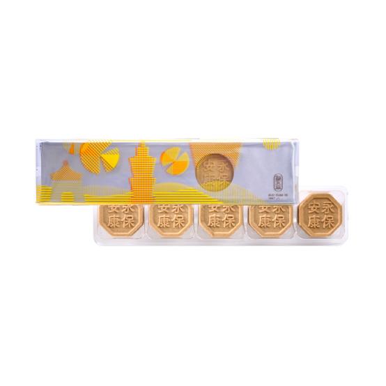 郭元益 - 珍珠奶軋 [5入/盒]