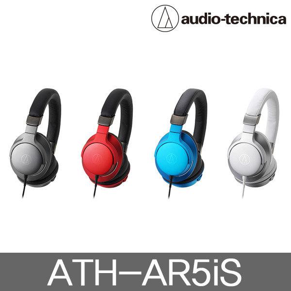 Audio-technica ATH-AR5iS