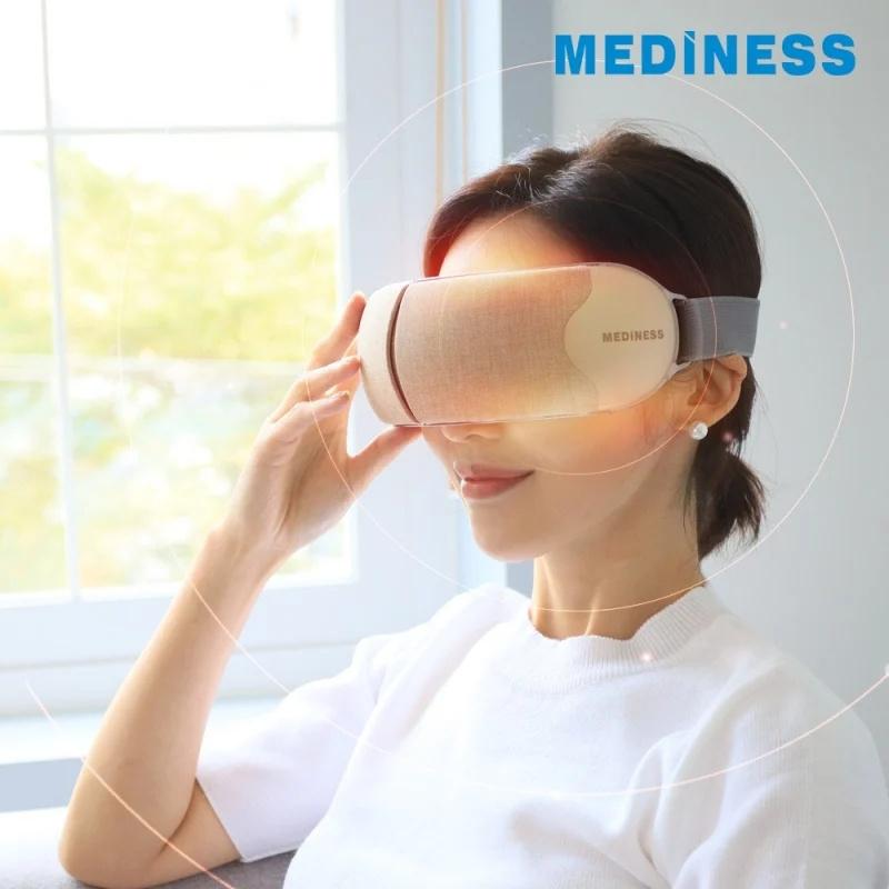 韓國Mediness 「眼舒鬆」多頻震動眼部按摩器🇰🇷 MVP-4100