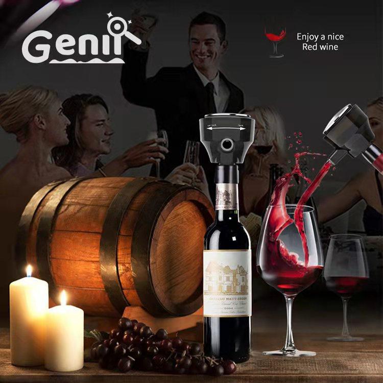 Genii Beer Partner 2合1 便攜啤酒機+紅酒醒酒器