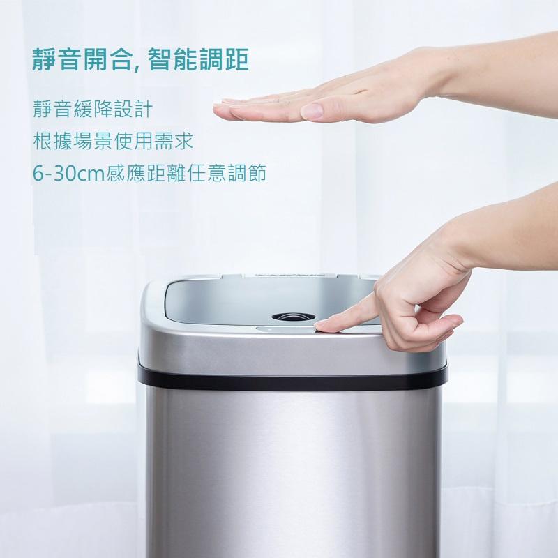 Ninestars DZT-12-5 防指紋不銹鋼智能感應垃圾桶12L