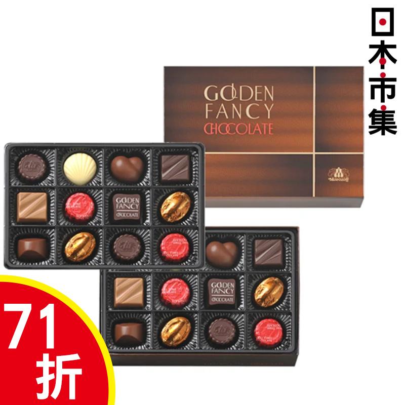 日版Morozoff 金裝高級雜錦朱古力禮盒 (1盒24件)