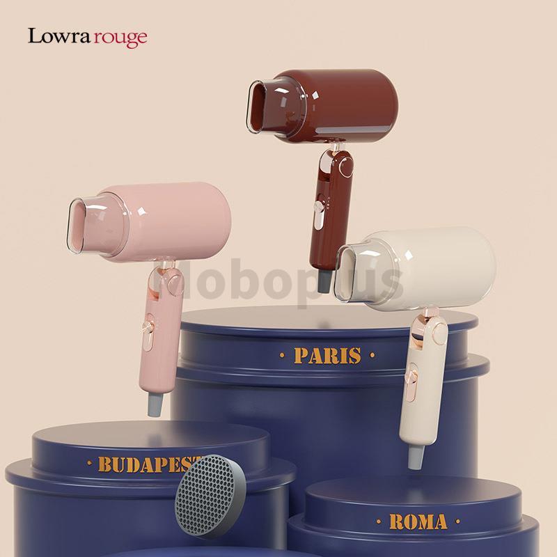2021新款 Lowra rouge CL-611 低輻射吹風機 - 復古限定款 2-5天發貨