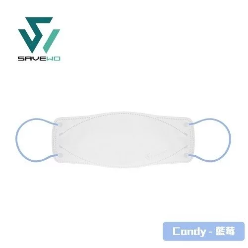 Savewo 救世 Candy 超立體口罩 幻彩糖果限量版 (30片/盒)