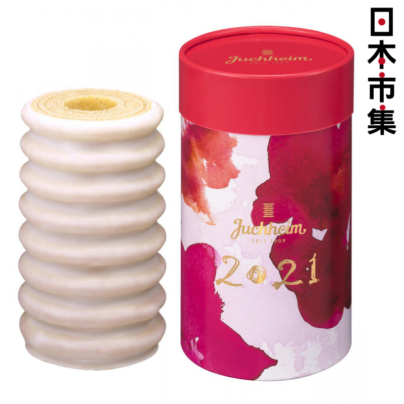 日本Juchheim 2021紀念版 8層白朱古力年輪蛋糕 藝術設計禮盒 200g【市集世界 - 日本市集】