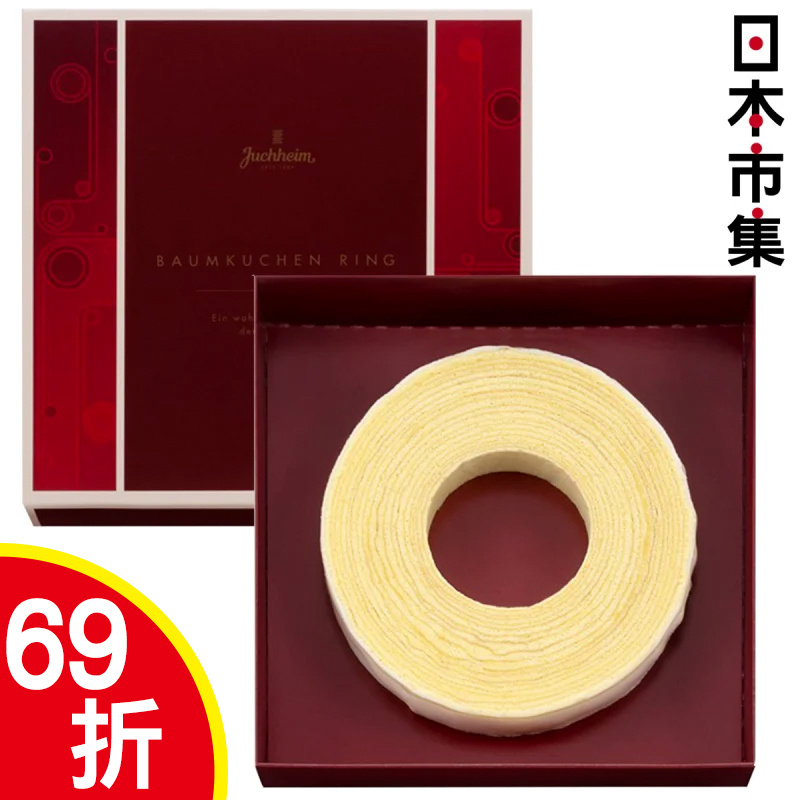 日本Juchheim 皇牌白朱古力年輪蛋糕禮盒 340g【市集世界 - 日本市集】