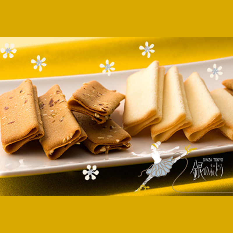 日本 銀のぶどう 品牌代表作 牛油焦糖薄脆捲疊曲奇餅乾禮盒 (1盒14件)【市集世界 - 日本市集】