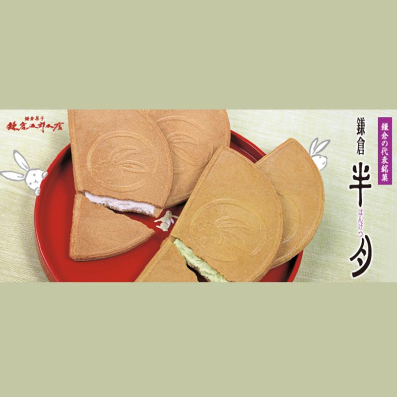 日本 鎌倉五郎《半月》小倉紅豆夾心薄脆法蘭酥餅禮盒 (1盒10件)【市集世界 - 日本市集】