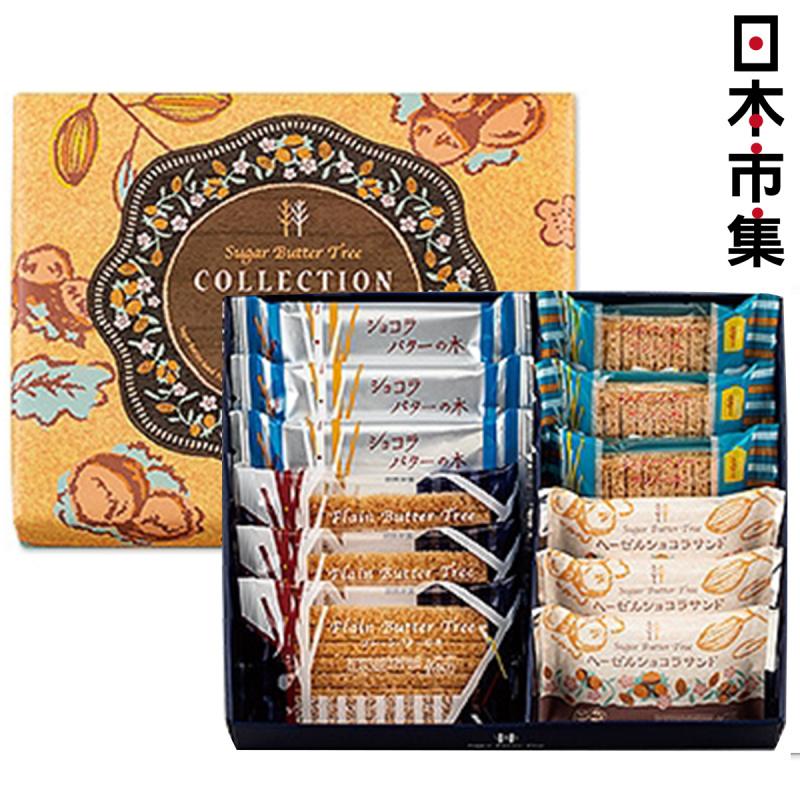 日版Sugar Butter Tree 4款招牌人氣口味 雜錦奶油夾心酥餅禮盒 (1盒12件)【市集世界 - 日本市集】