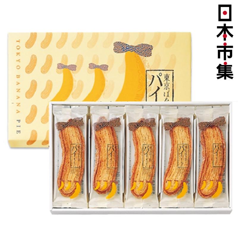 日版Tokyo Banana 人氣千層酥餅脆脆禮盒 (1盒15件)【市集世界 - 日本市集】