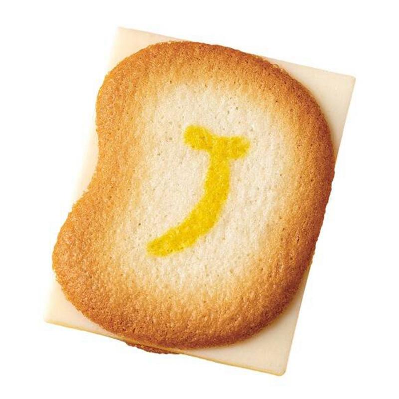 日版Tokyo Banana 厚切香蕉白朱古力夾心曲奇禮盒 (1盒12件)【市集世界 - 日本市集】