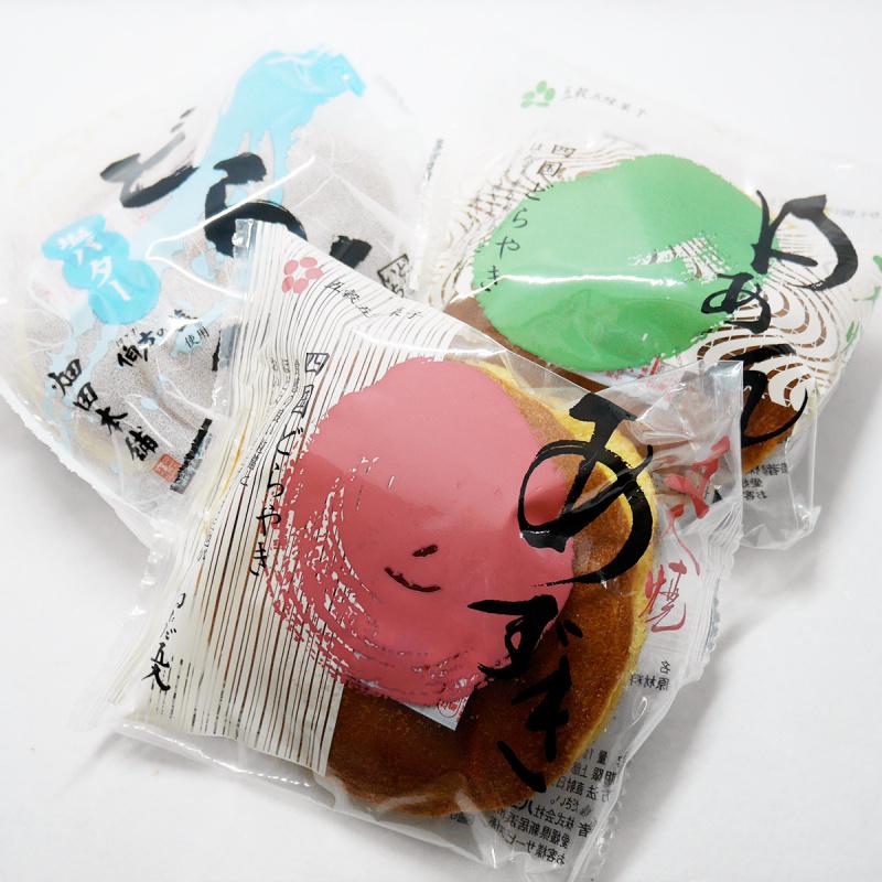 日本 畑田本舖《五大銅鑼燒》3款雜錦工藝銅鑼燒餅禮盒 (1盒8件)【市集世界 - 日本市集】