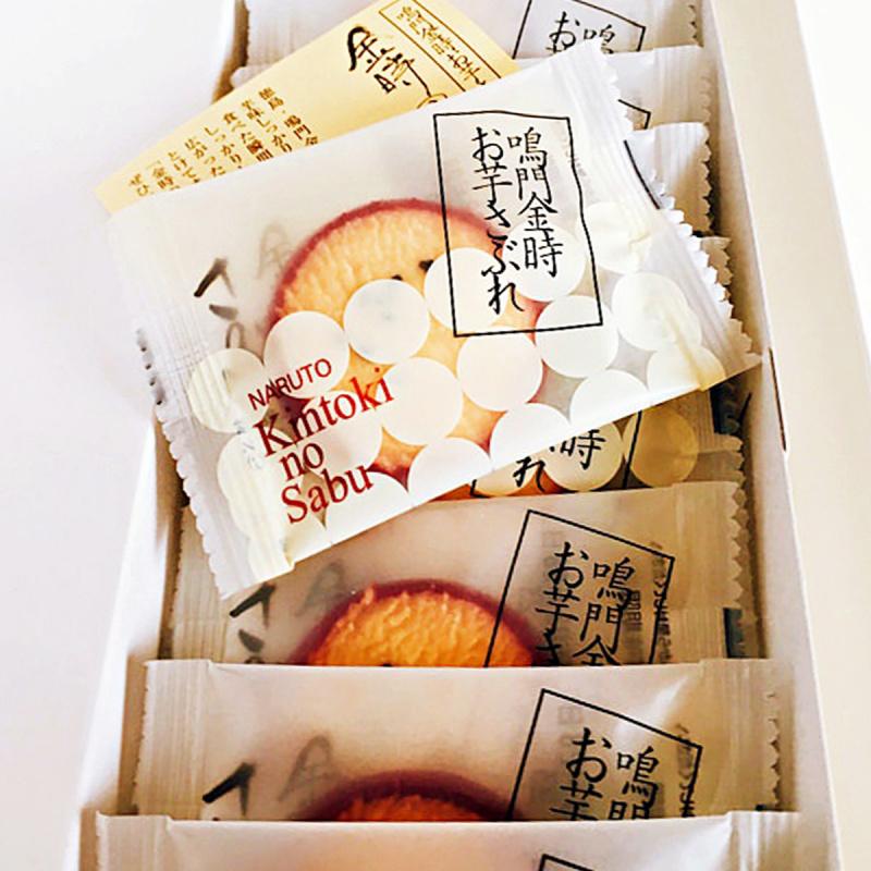 日本 畑田本舖《鳴門金時》日本紫蕃薯曲奇禮盒 (1盒10件)【市集世界 - 日本市集】