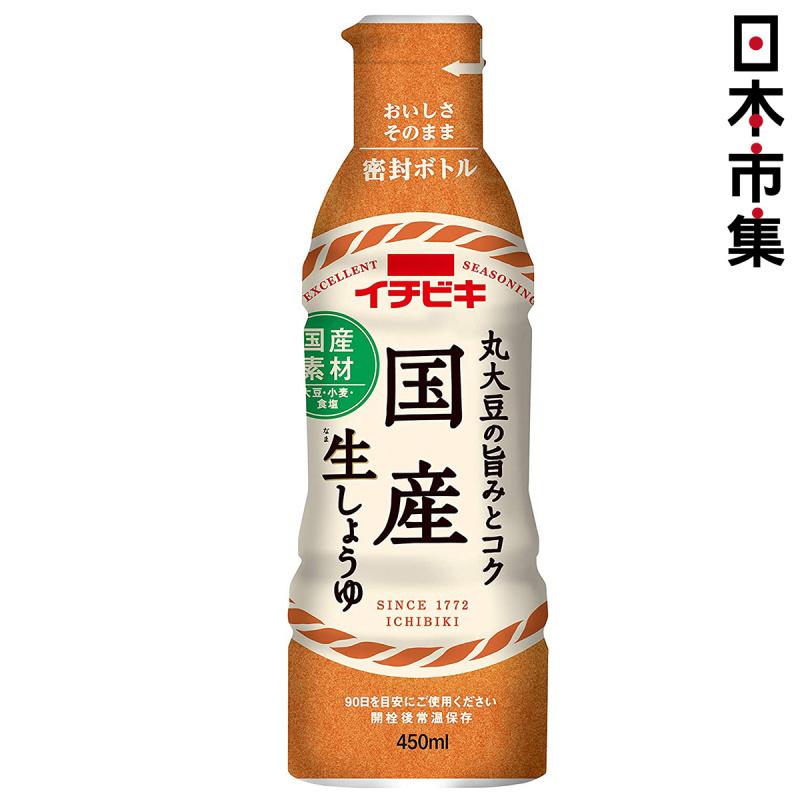 日本 イチビキ 日本國產 本釀造 生醬油 450ml【市集世界 - 日本市集】