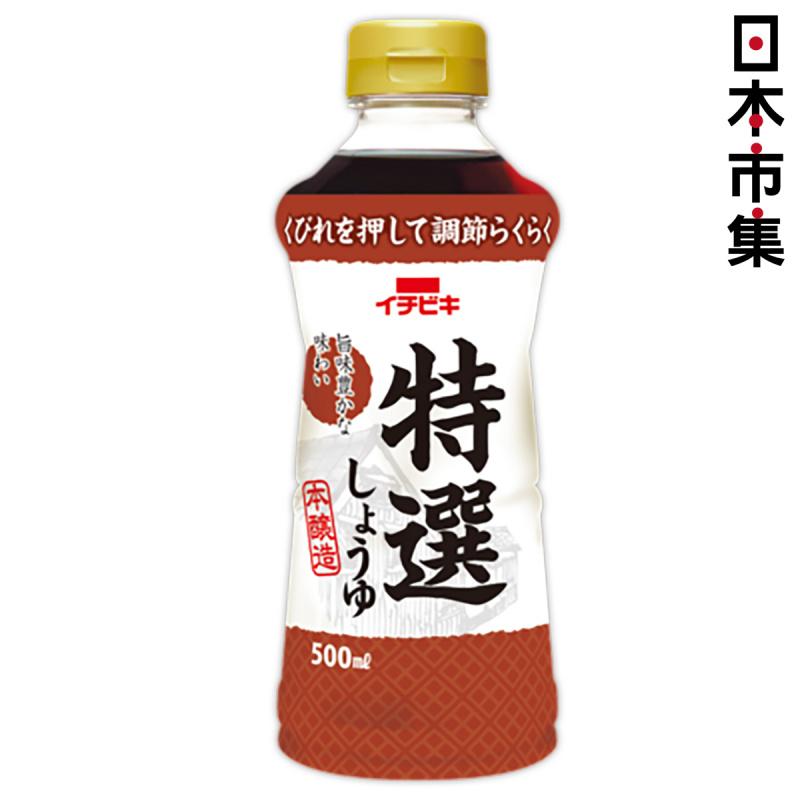 日本 イチビキ 本釀造 特選級醬油 500ml【市集世界 - 日本市集】