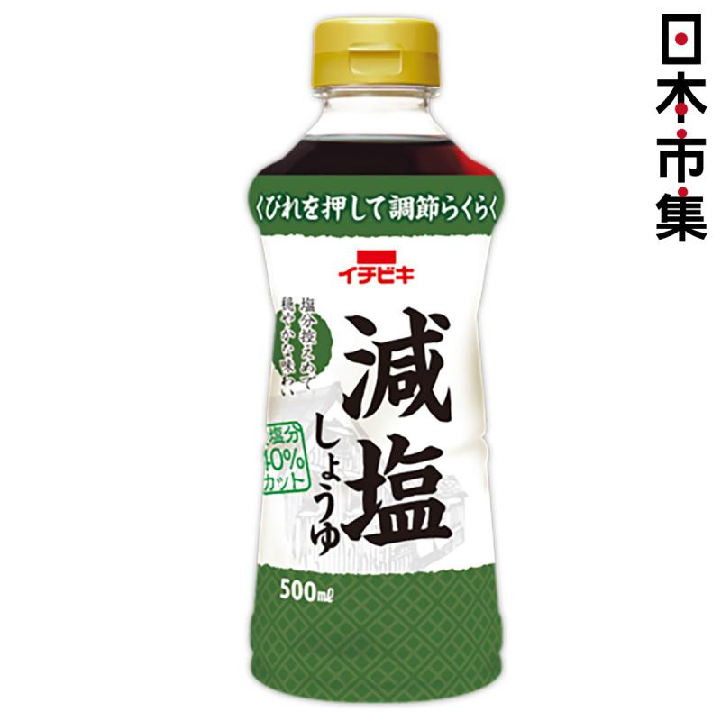 日本 イチビキ 本釀造 減鹽40% 醬油 500ml【市集世界 - 日本市集】